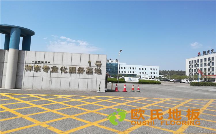 内蒙古神东专业化服务基地体育馆木地板项目