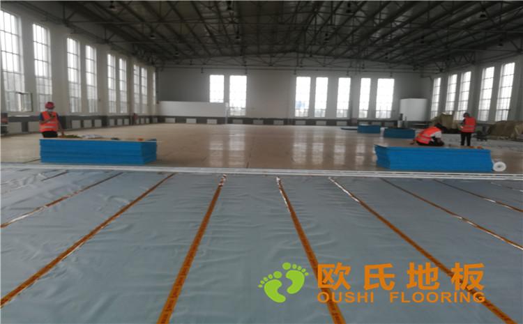 内蒙古鄂尔多斯伊金霍洛旗神东专业化服务基地体育馆木地板—欧氏运动木地板厂家