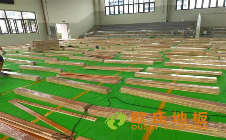 长沙县湘龙街道石子高沙社区长沙轨道交通水渡河车辆段体育馆木地板案例-欧氏运动木地板厂家