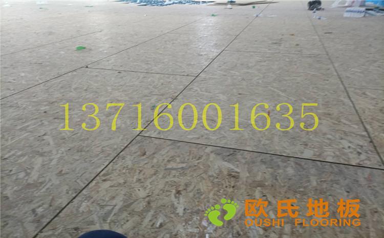 江苏宿迁富民路学校体育馆木地板案例-欧氏实木运动地板厂家