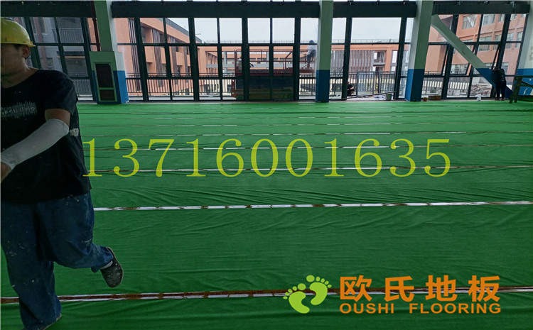 江苏宿迁富民路学校体育馆木地板案例-欧氏运动木地板厂家