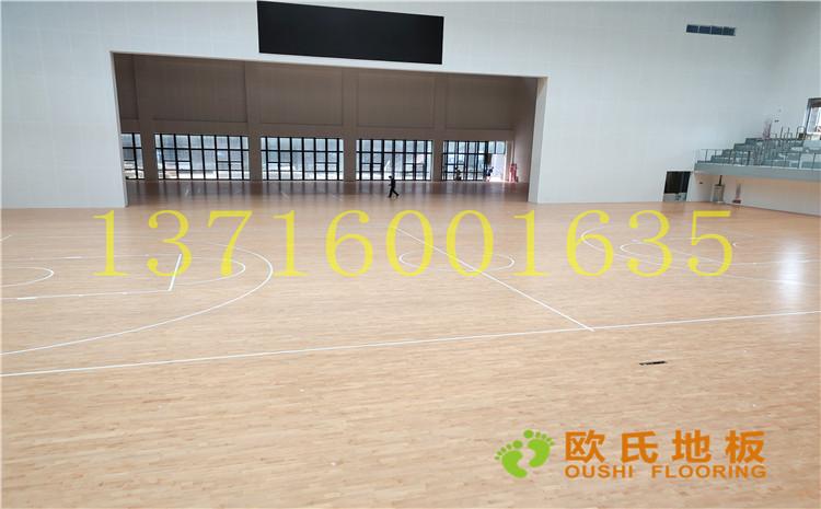 四川達州文理學院體育館木地板案例