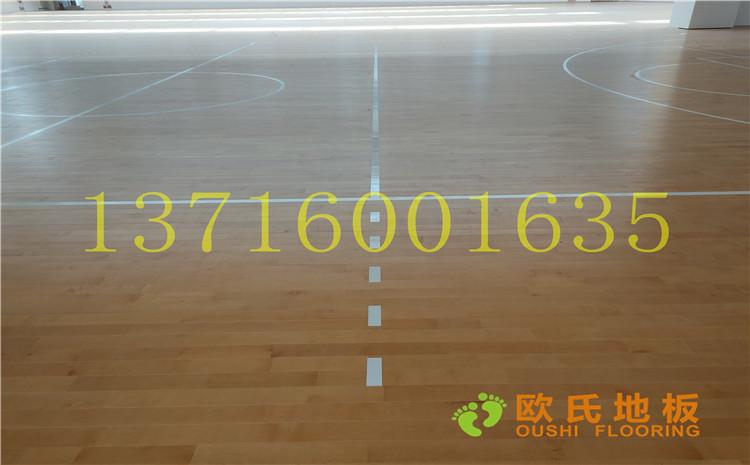 四川达州文理学院体育馆木地板案例-欧氏运动木地板厂家