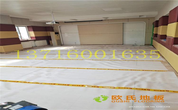 中國礦業大學附屬中學舞蹈室木地板案例