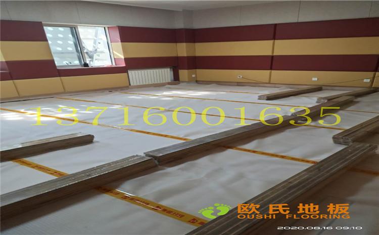 中国矿业大学附属中学舞蹈室木地板案例-欧氏篮球场木地板厂家