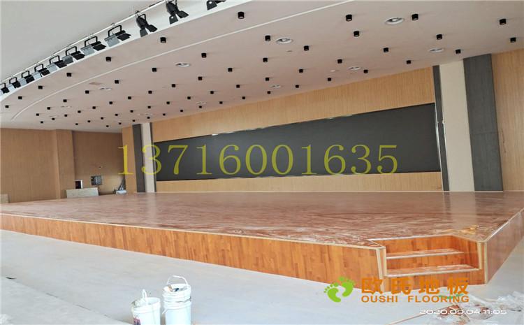 徐州市大马路小学九龙湖分校礼堂舞台木地板项目-欧氏运动木地板厂家